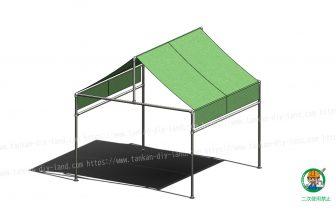 三角屋根形サンシェード