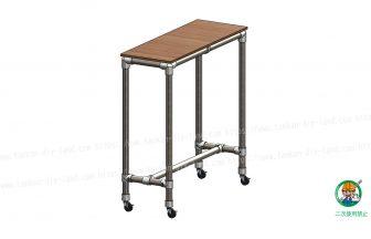 移動テーブル