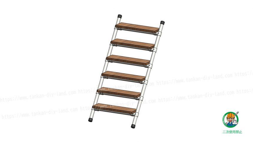 立かけ階段